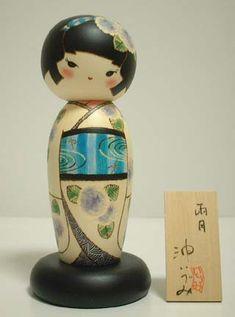 """""""Ugetu"""" by Izumi Oki"""