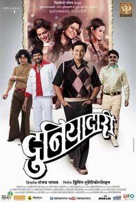 Duniyadari Marathi Movie Free Download