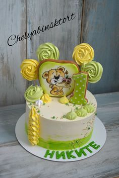 Novelty Birthday Cakes, Baby Birthday Cakes, Fancy Cookies, Cake Cookies, Beautiful Birthday Cakes, Cookie Icing, Frozen Cake, Girl Cakes, Fondant Cakes