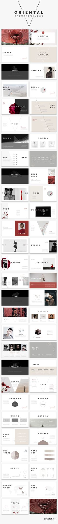 Oriental Keynote Template is a professional presentation to show your portfolio & ideas. Oriental is a Modern and Stylish presentation. Keynote Presentation, Portfolio Presentation, Professional Presentation, Presentation Design, Presentation Templates, Professional Powerpoint, Creative Powerpoint, Web Design, Page Design