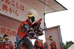 """""""Tsukizawa Yoroi Nenbutsu Kenbai"""", Intangible cultural properties designated by the City, performed by Preservation Society of Tsukizawa Yoroi Nenbutsu Kenbai @ Tohoku Fukko Festival 2013 in Rikuzentakata"""