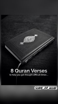 Beautiful Quran Verses, Beautiful Quotes About Allah, Beautiful Islamic Quotes, Quran Quotes Inspirational, Quran Quotes Love, Quran Sayings, Inspirational Videos, Hadith Quotes, Muslim Quotes