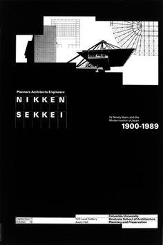 Wili Kunz - Exhibit, Nikken Sekkei, Its Ninety Years.