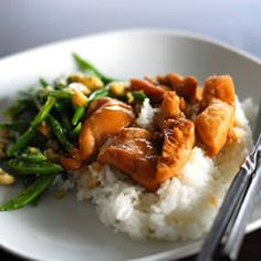 This delicious dish uses skinless boneless chicken breasts cooked in a gingery, spicy, soy  sauce. It's great as an appetizer or as a main dish served with rice and a veggie.