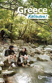 GREECE, Kalimera  www.visitgreece.gr