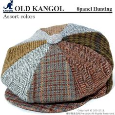 Sewing Clothes, Caps Hats, Tweed, Sewing Projects, Cool Outfits, Mens Fashion, My Style, Handmade, Leather Hats