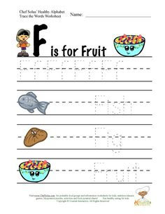 Letter F Tracing Sheet