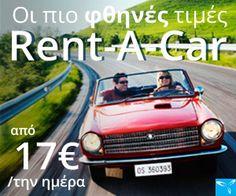 Ενοικιάσεις αυτοκινήτων σε εξαιρετικά φθηνές τιμές στους πιο δημοφιλείς προορισμούς της Ελλάδας και όχι μόνο! Mykonos, Santorini, Paros, Corfu, Greece, Holidays, Vacation, Summer, Greece Country