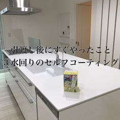 Photos and Videos Housekeeping, New Homes, Cleaning, Photo And Video, Cabinet, Storage, Videos, Interior, Kitchen