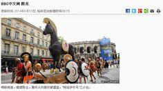 """自由滿洲 Sulfan Manju ( Free  Manchuria)®: 英国最近比较烦:""""木马""""阴谋与弘扬英国""""主旋律"""""""