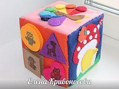 Мастерим развивающий кубик из фетра - Ярмарка Мастеров - ручная работа, handmade