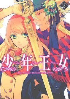 Read Shounen Oujo manga chapters for free.You could read the latest and hottest Shounen Oujo manga in MangaHere. Manga List, Romance, Vampire Knight, Cute Anime Couples, Manga To Read, Paperback Books, Shoujo, Anime Love, Manhwa