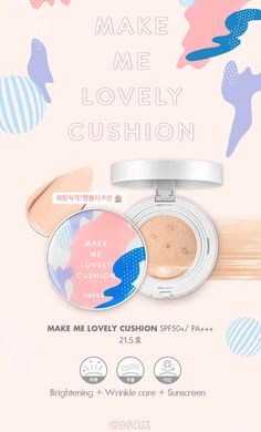 COSRX Make Me Lovely Cushion SPF Peach BeigeTriple function natural cover & moist cushion pact: Brightening + Wrinkle advanced + Sun block COSRX Make Me Lovely Cushion SPF Peach Beige Best dea Korean Beauty Store, Event Banner, Web Banner, Digital Banner, Korea Design, It Cosmetics Foundation, Korean Makeup Tutorials, American Makeup, Cosmetic Design