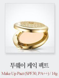 Korean Cosmetics_The History of Whoo Gongjinhyang Mi Make Up Two Way Cake Pact spf 30 pa_14g_no2 natural -- Click on the image for additional details.