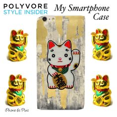 """#MySmart Lucky Cat"" by mothersdaisy ❤ liked on Polyvore featuring art, contestentry and PVStyleInsiderContest"