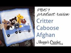 Maggie's Crochet · Critter Caboose Afghan Crochet Pattern