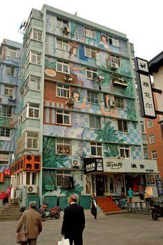 A building in Qingdao