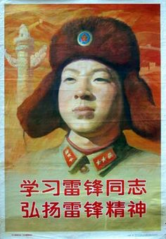 'Learn from and build upon comrade Lei Feng's spirit' (China, April 2009)