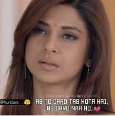pin by jenny fan 2611 on beyhadh pinterest