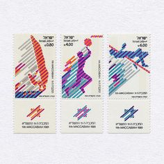 Israel - 11th Maccabiah Games Stamp. Design by M. Pereg, 1981