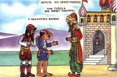 ΤΟ ΚΟΥΤΣΑΒΑΚΙ: Διαβάστε το και ξαναδιαβάστε το: Με τη λογική του ...      ΤΟ ΚΟΥΤΣΑΒΑΚΙ  είπε     :   ''Με μιά επίσκεψη στο blog του ΔΗΜΗΤΡΗ ΚΑΖΑΚΗ http://dimitriskazakis.blogspot.gr  και διαβάζοντας αυτά που γράφει ο αναλυτής θα μπορούσατε να είχατε αποκτήσει μια σφαιρική γνώμη. Ειναι λυπηρόν γιατί ούτε καν το αναφέρατε και μιλάτε για τον καραγκιόζη. Μιάς και καταπιαστήκατε με το θέμα θα μας πείτε στο επόμενο άρθρο πως θα ξεφύγουμε απο τον ζουρλομανδύα του ευρώ;