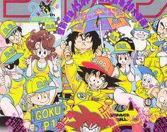 Dbz, Old Anime, Anime Art, Dragon Ball Z, History Of Manga, Poster Anime, Goku And Chichi, Manga Dragon, Dragon Quest