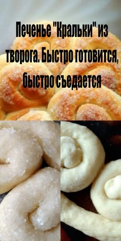 Delicious Desserts, Bakery, Recipies, Food And Drink, Cheese, Diet, Cookies, Chicken, Biscotti