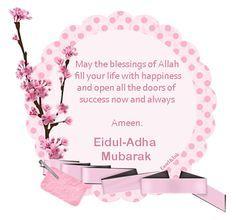 The Wonderful Arts Garden - Free Islamic Graphics for dawah. Eid Ul Adha Mubarak Greetings, Eid Al Adha Wishes, Eid Mubarak Wishes Images, Eid Mubarak Gif, Eid Mubarak Messages, Ramadan Wishes, Eid Greetings, Happy Eid Mubarak, Muslim Love Quotes