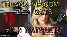 안전사설토토ぁ┼ BLACK-VIP.COM ┼┼ 코드 : CATS┼안전토토사이트~안전프로토 안전사설토토ぁ┼ BLACK-VIP.COM ┼┼ 코드 : CATS┼안전토토사이트~안전프로토 안전사설토토ぁ┼ BLACK-VIP.COM ┼┼ 코드 : CATS┼안전토토사이트~안전프로토 안전사설토토ぁ┼ BLACK-VIP.COM ┼┼ 코드 : CATS┼안전토토사이트~안전프로토 안전사설토토ぁ┼ BLACK-VIP.COM ┼┼ 코드 : CATS┼안전토토사이트~안전프로토 안전사설토토ぁ┼ BLACK-VIP.COM ┼┼ 코드 : CATS┼안전토토사이트~안전프로토