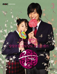 Goong - Funny drama but wouldn't watch again.