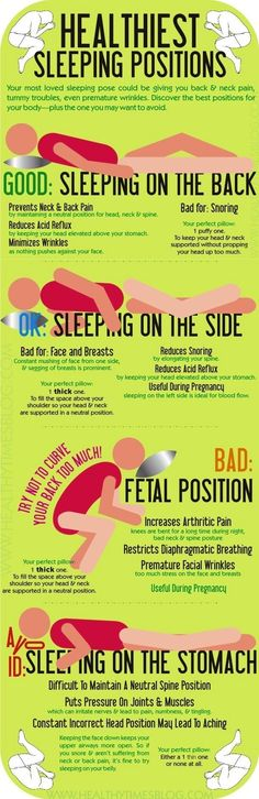 healthiest sleeping positions