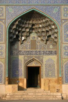 Blue Tiled Entrance Portal, Esfahan, Iran - Amazing Attention to Detail