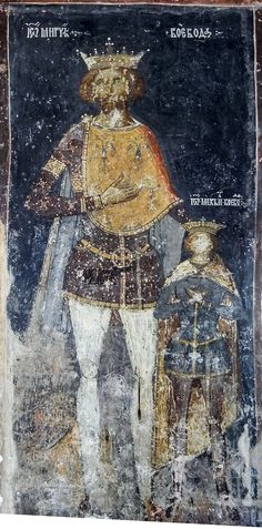 Mircea cel Bătrân and his son Mihail I at Cozia monastery. Copy after the XIVth century painting from the naos of the main church. Medieval Clothing, Mural Painting, Romania, Costumes, Fictional Characters, Portraits, Art, Places, World History