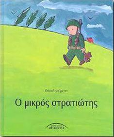 Nursery Activities, Learning Activities, Winnie The Pooh, Kindergarten, Disney Characters, Fictional Characters, Family Guy, Education, School