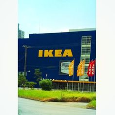[IKEA❶*2010/08/17]    初☆IKEA (๑♡ω♡)=3=3      @IKEA 船橋