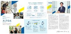 潜在顧客の声からデザインした新サービス ALTOA   Project   株式会社ロフトワーク Album Design, Book Design, Layout Design, Editorial Layout, Editorial Design, Pamphlet Design, Simple Web Design, Catalog Design, Email Design