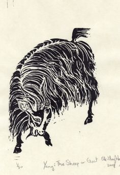 Yang  The Sheep or Goat  Linocut 8th in Chinese by minouette, $20.00