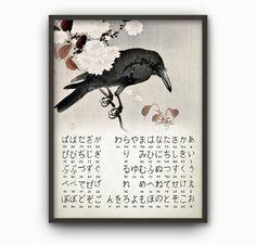Japanese Alphabet Hiragana Script Wall Art Poster Raven in