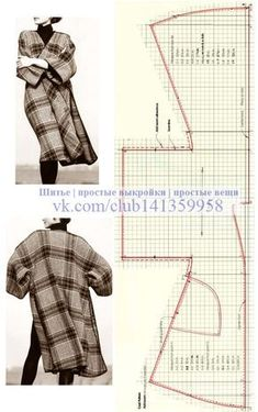 Sewing tutorials step by step projects ideas for 2019 Tutoriales de costura paso a paso proyectos ideas para 2019 coser Coat Patterns, Dress Sewing Patterns, Clothing Patterns, Skirt Sewing, Coat Pattern Sewing, Sewing Coat, Skirt Patterns, Pattern Drafting, Blouse Patterns