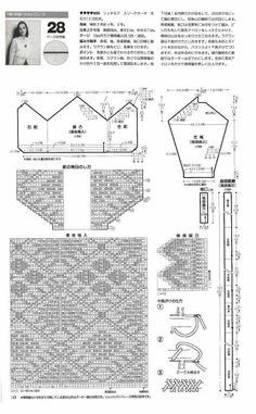 Схема к модели № 6 - Шетландские узоры - Галерея - Knitting Forum.Ru