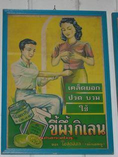 Siam, Thailand & Bangkok Old Photo Thread - Page 57 - TeakDoor.com - The Thailand Forum