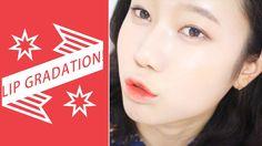 립 그라데이션 하는 법 : 각질 케어부터 입술 메이크업까지! ( + 소소한 이벤트 )