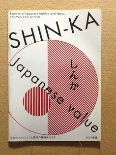 Shin-ka 2007S/S collection