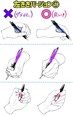 Body Drawing Tutorial, Manga Drawing Tutorials, Sketches Tutorial, Drawing Techniques, Art Tutorials, Anatomy Sketches, Anime Drawings Sketches, Anatomy Art, Hand Drawing Reference