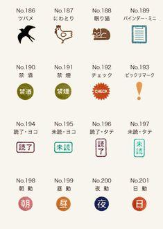 押し見本7 - 手帳スタンプ* 鳥の葉工房 #Japanese #日本語