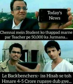 Most Hilarious Memes, Latest Funny Jokes, Funny Friend Memes, Funny Minion Memes, Funny Jokes In Hindi, Funny School Jokes, Some Funny Jokes, Crazy Funny Memes, Really Funny Memes