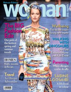 Woman This Month - April 2016 Issue 156 - Celebrating the experience of womanhood New Mums, Kids Events, Kids And Parenting, Fashion Magazines, Woman, Celebrities, Health, Face, Golf
