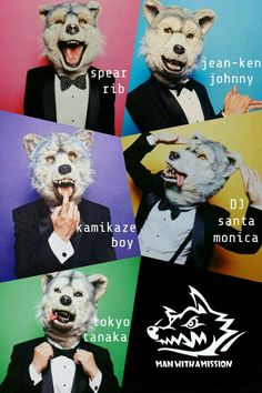 MWAM Under The Moon, Beautiful Anime Girl, League Of Legends, Teddy Bear, Rock, Artist, Animals, Fictional Characters, Band Group