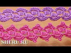 Crochet Lace Braid Ribbon Tape Tutorial 31 Crochet Cluster - Home Stitch Crochet, Crochet Cord, Crochet Lace Edging, Crochet Bracelet, Freeform Crochet, Irish Crochet, Double Crochet, Crochet Stitches, Crocheted Lace