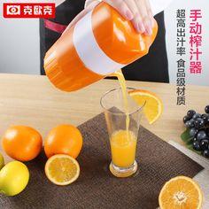 Venta de Extracteur Jus Hogar Exprimidor Manual de Jugo De Botella de Viaje Mini Pequeña Máquina de Fruta Exprimidor Extractor de Mano de Prensa Taza